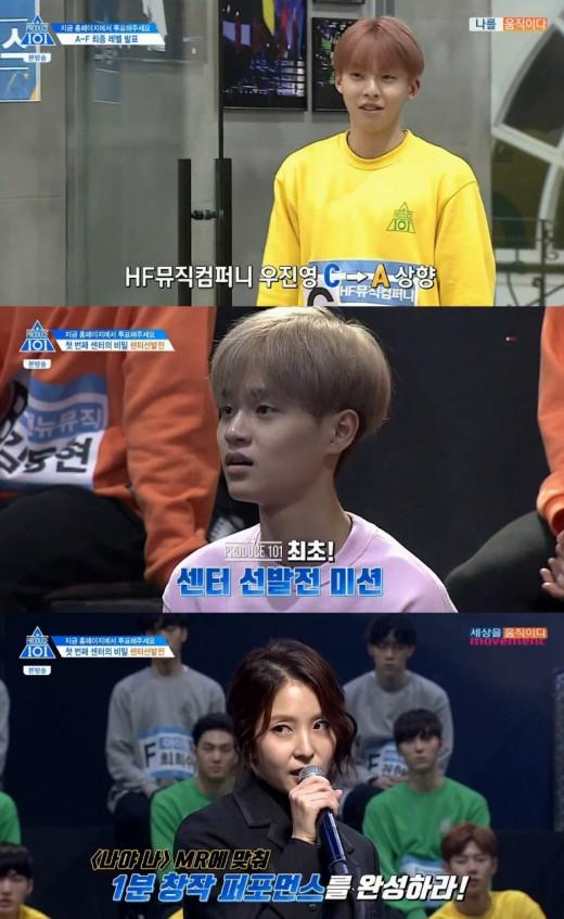 '프로듀스101' 우진영․안형섭, A레벨 합류... 이대휘․옹성우 유지_이미지