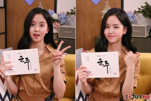 """김소현 """"'군주' 첫 방송, 예쁘게 봐 주세요""""_이미지"""