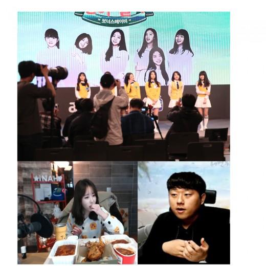 """""""무대에서 만나요""""…보너스베이비, 주기적 공연 개최"""