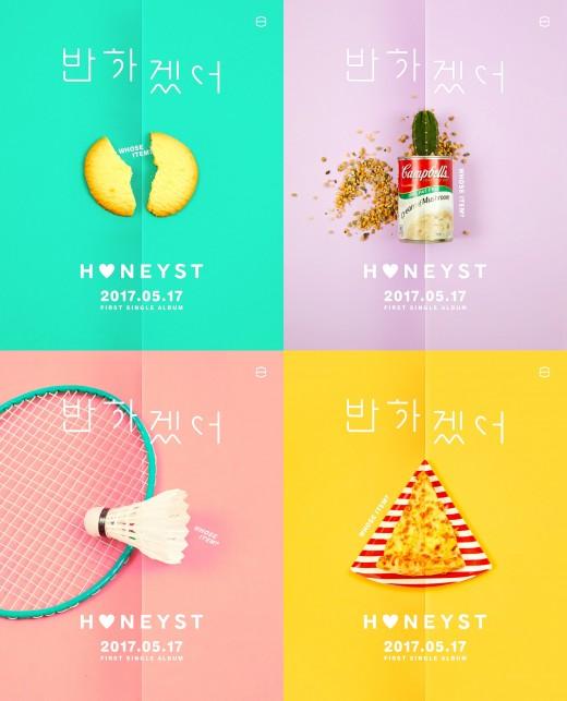 """""""데뷔부터 반하겠어""""…'新 FNC' 허니스트의 달콤한 고백"""