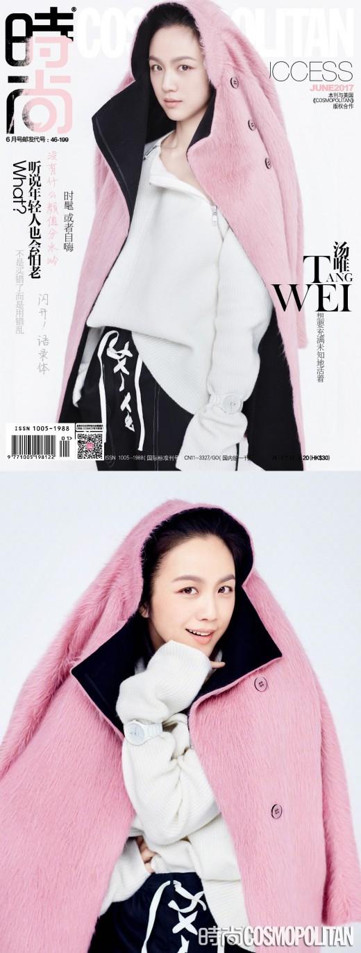 """""""37세, 이렇게 깜찍"""" 탕웨이, 장난기 가득 소녀美"""