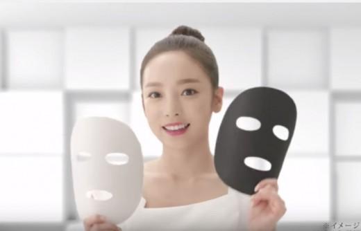 구하라, 광고로 日 활동 재개...성형설로 곤욕_이미지