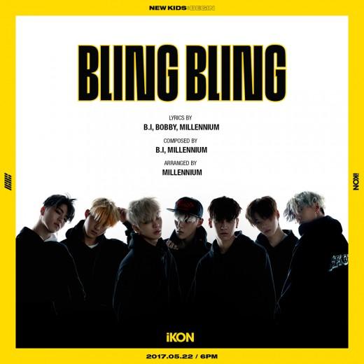 위너 'REALLY'→아이콘 'BLING'…릴레이 히트각_이미지2
