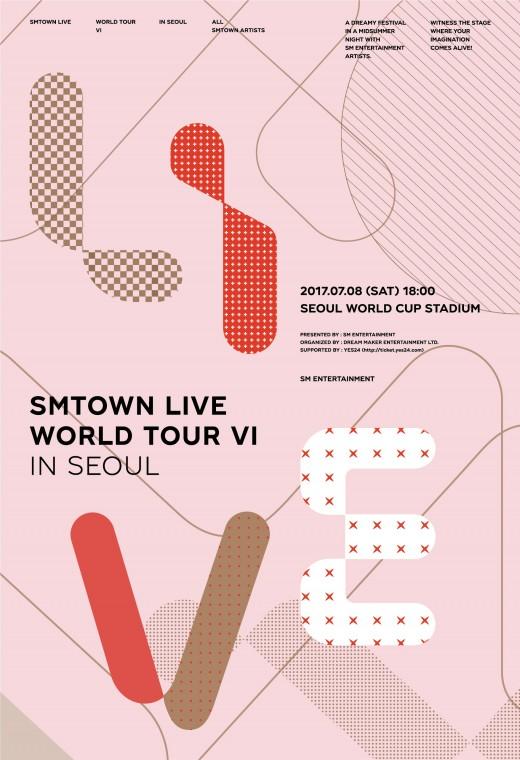 """""""유노윤호 만나러 가자""""…7월 'SMTOWN LIVE' 월드투어 개최_이미지"""