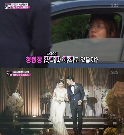 """'한밤' 측 """"이상우-김소연에 죄송, 다음 주 정정방송 예정"""" _이미지"""