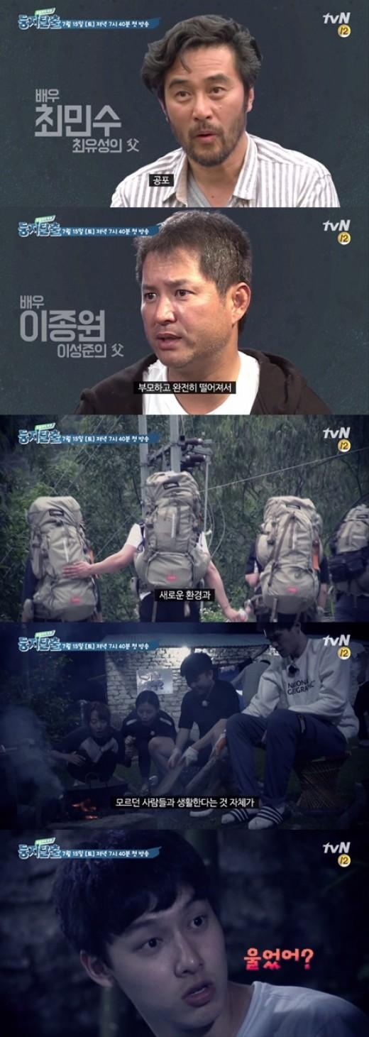 """'둥지탈출' 최민수X이종원 """"네팔 떠난 아들, 걱정 반 기대 반"""""""