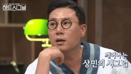 """이상민 """"사랑하고 싶어진다""""…깨어나는 연애세포"""