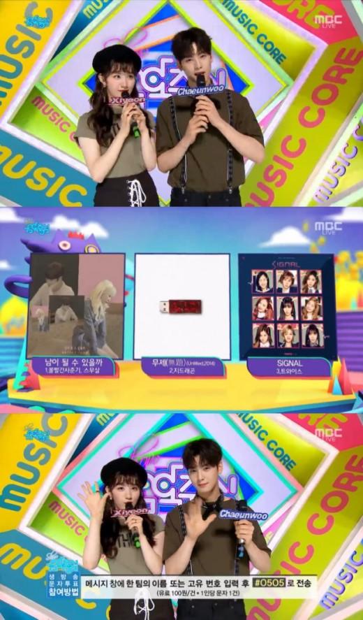 볼빨간사춘기·지드래곤·트와이스, 오늘(24일) '음악중심' 1위 격돌
