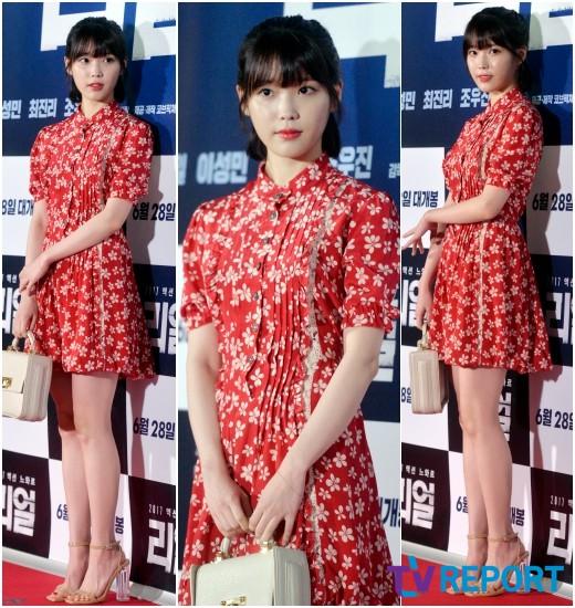 아이유 '볼수록 사랑스러워~ 상큼한 꽃무늬 드레스'