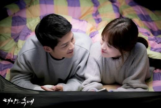'순풍' 막내딸→송중기 피앙세…송혜교 방부제 미모史_이미지2