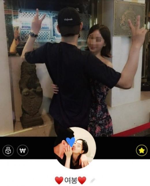 """애칭은 """"여봉""""...박유천 예비신부 황하나, 커플 사진 공개_이미지"""