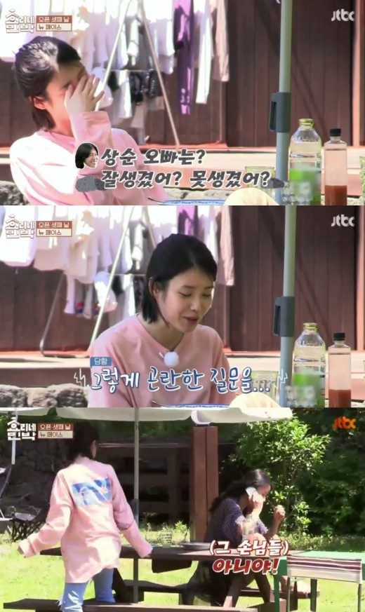 """'효리네민박' 이효리, 아이유에 """"이상순 잘생겼어, 못생겼어?""""_이미지"""