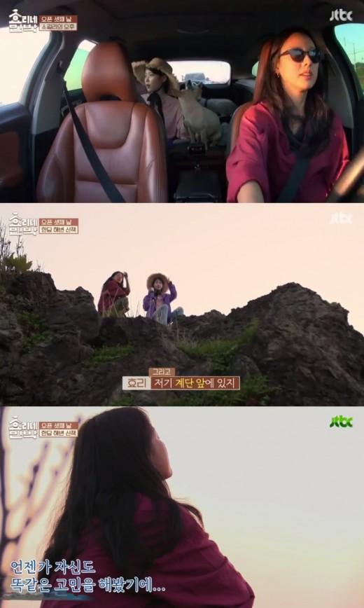 '효리네' 이효리의 삶, 아이유도 동경한 행복_이미지