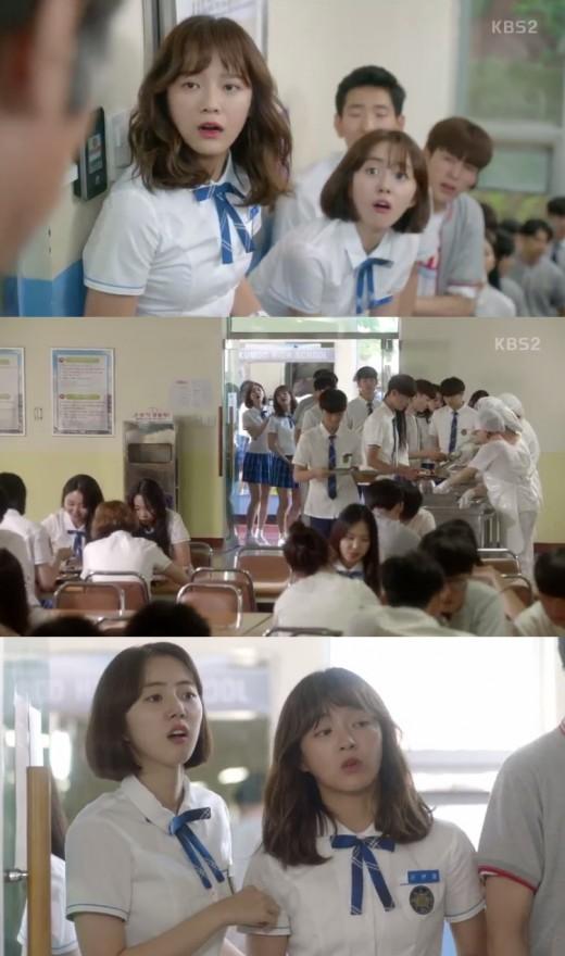 """'학교2017' 김세정, 학교는 무조건 성적순? """"너무해"""" 분노_이미지"""