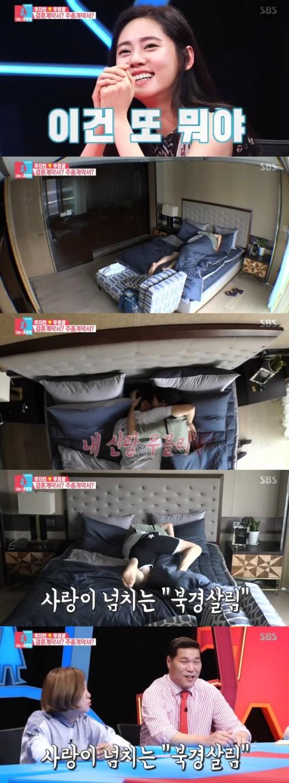 '동상이몽' 추자현♥우효광, 뽀뽀+포옹 '19금 아침'_이미지