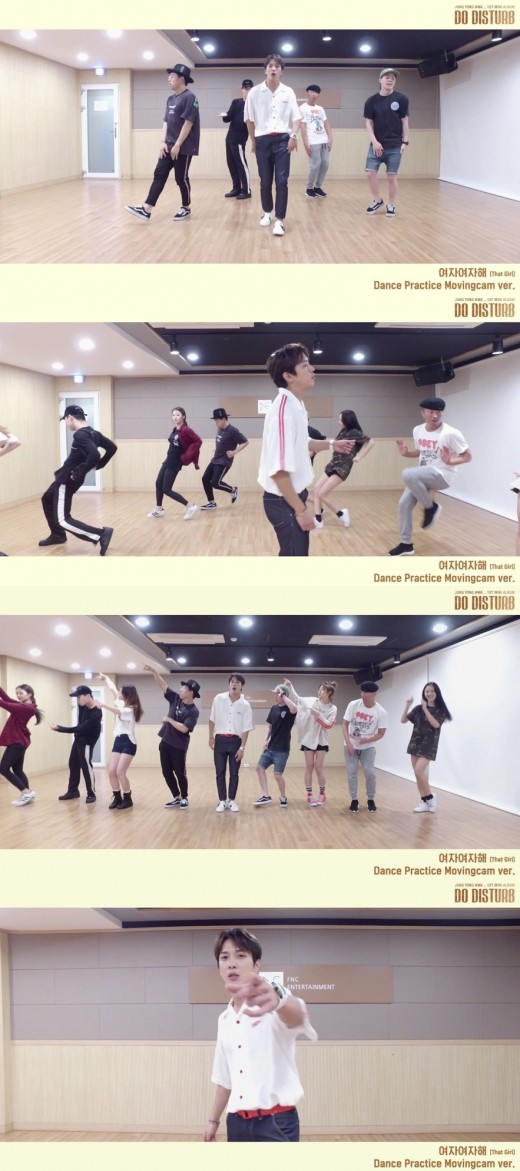 데뷔 후 처음 춤추는 정용화, 스웨그 or 흥 사이