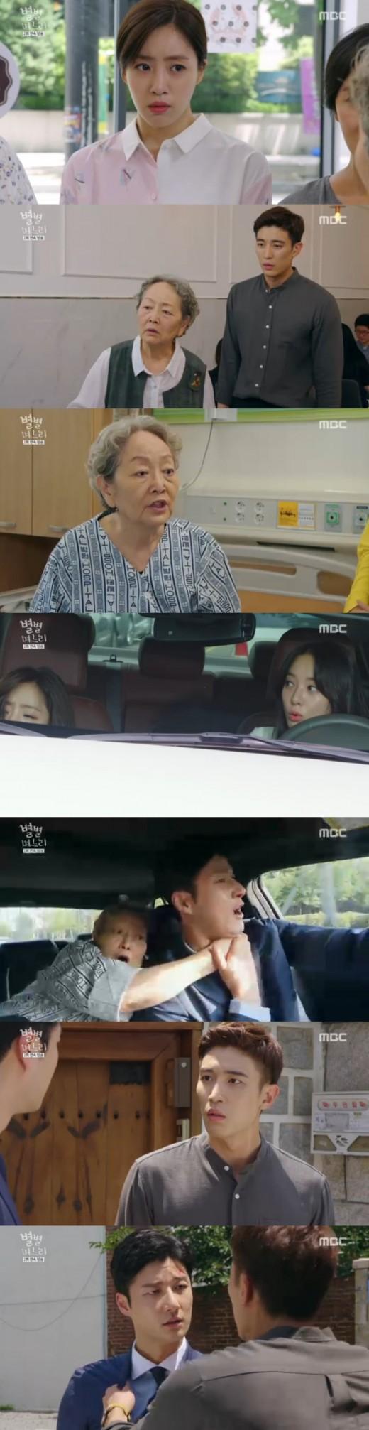 '별별며느리' 김영옥, 충격에 치매까지…강경준·함은정 이별 종용_이미지