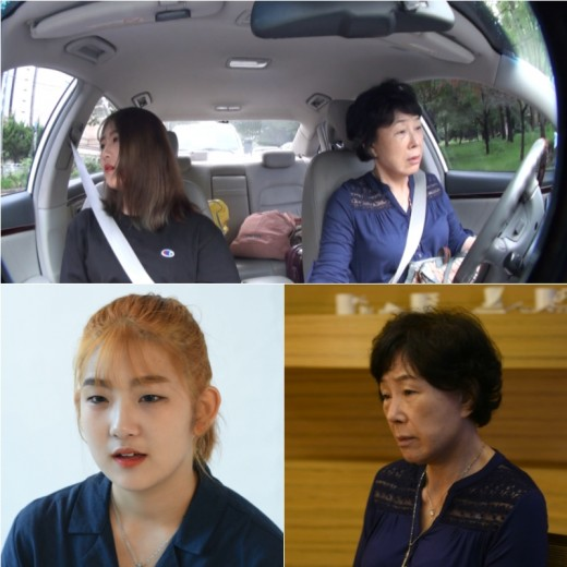 '속보이는TV' 최준희·외할머니, 지금껏 꺼내놓지 못한 속내_이미지
