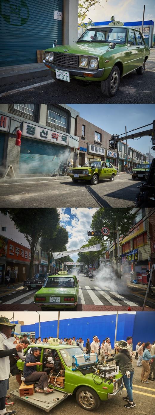 '택시운전사' 송강호의 택시는 왜하필 초록색일까_이미지