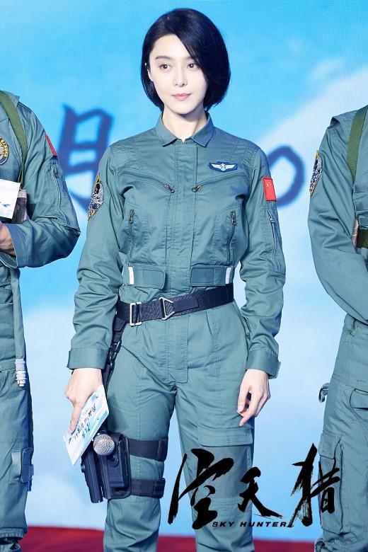 판빙빙, 남친 감독 데뷔작에 노개런티 출연 '파격'_이미지