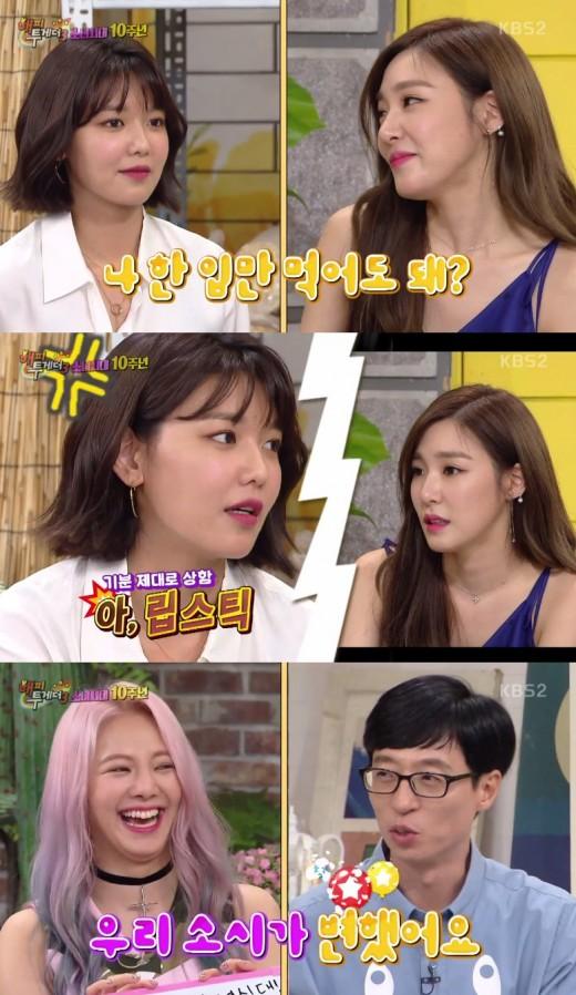 '해투'가 워너원+소녀시대, 기적의 쌍끌이를 이룹니다_이미지