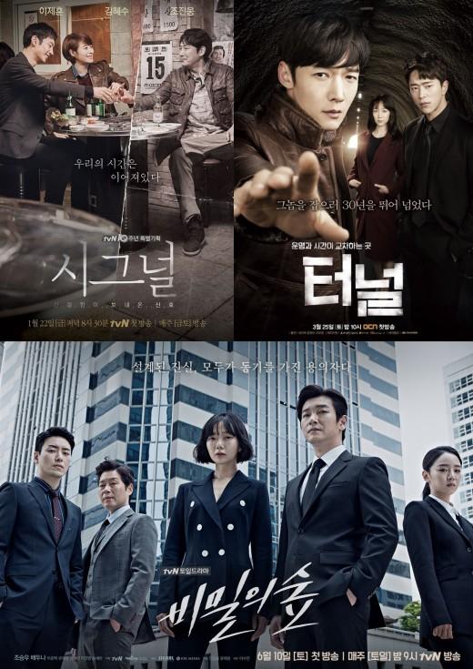 """""""지금은 장르물 시대"""" '비숲' 시즌2 나와 주길 바라_이미지"""