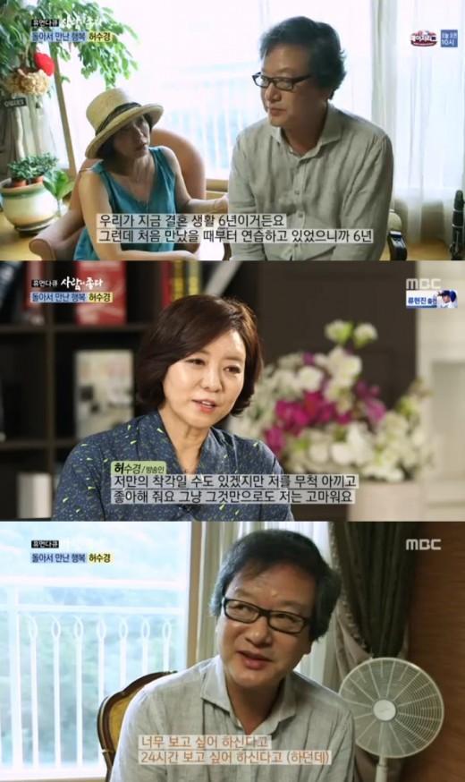 """'사람' 허수경 """"남편 이해영 교수, 날 아끼고 사랑해줘…행복""""_이미지"""