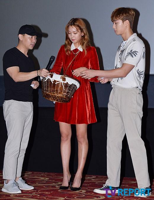 이호정-박서준-강하늘