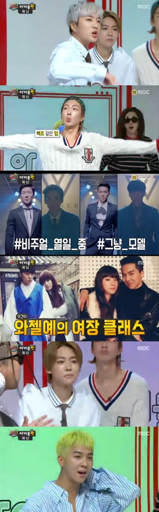 """'섹션TV' 위너 """"가요계 승자지만, YG의 미운 오리 새끼""""_이미지"""