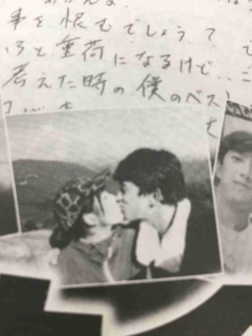 """""""불륜 때문에 남편 자살"""" SPEED 우에하라 타카코, 은퇴 위기_이미지2"""