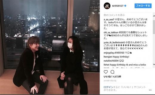 일본 열도에 감동 안긴 고무라 테츠야 아내의 노래
