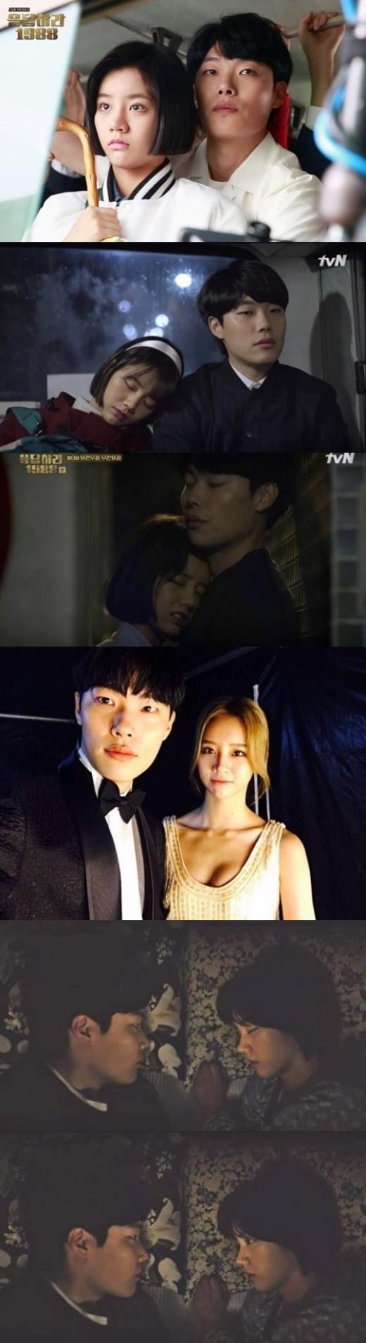 #응팔 #SNS…류준열♥혜리의 '하트시그널' (ft. 성지순례)