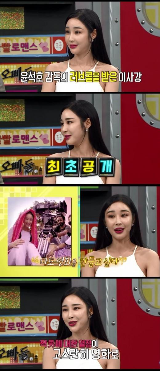 """감독 이사강 """"'가을동화' 송혜교 役, 원래 내꺼였다"""" 폭탄 고백_이미지"""