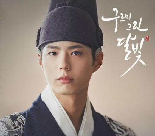 KBS '구르미 그린 달빛', 한류드라마 부분 최우수상_이미지