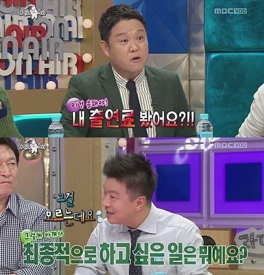 김구라, 김생민 논란을 그뤠잇하게 돌파하는 법_이미지2