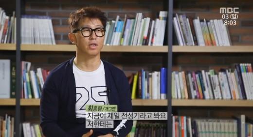 """'사람' 최홍림 """"돈 때문에 가족들 때린 형, 인연 끊었다""""_이미지"""