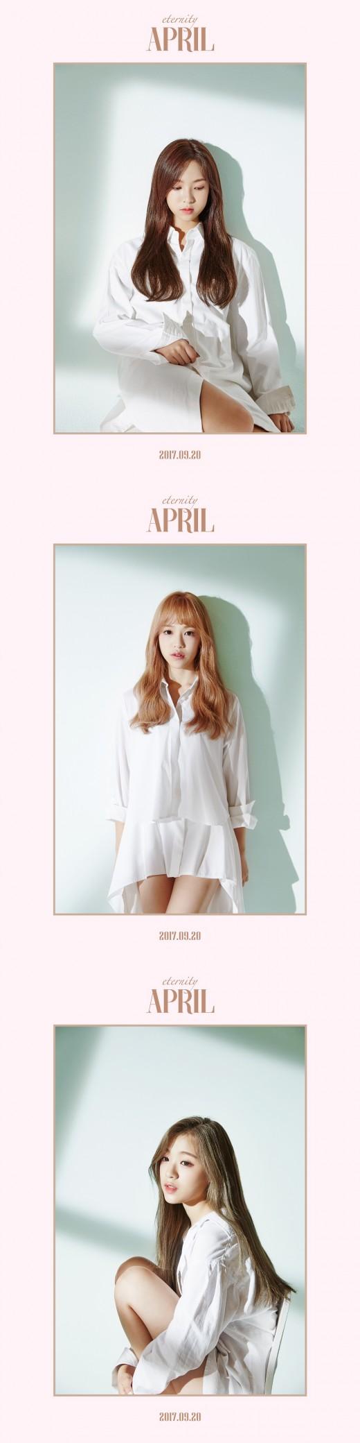 남친 셔츠 입은 소녀들...더 예뻐진 에이프릴_이미지