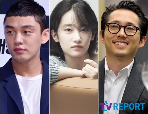 [단독] '버닝' 유아인x전종서 오늘 고사…스티븐연 논의中