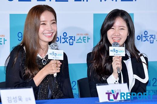 '이웃집스타' 한채영x진지희 코믹모녀로 만나니 그뤠잇!