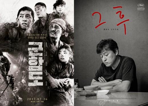 """""""'군함도' 감독판·홍상수""""…문제적 韓영화 BIFF 달군다"""