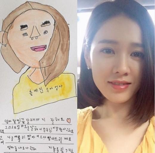 """손예진, 아들에게 받은 선물 공개 """"엄마 촬영 잘 할게""""_이미지"""