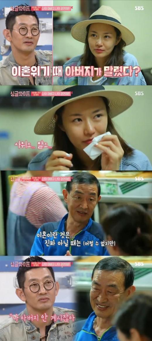 '싱글와이프' 김창렬♥장채희, 父사랑으로 극복한 이혼 위기_이미지