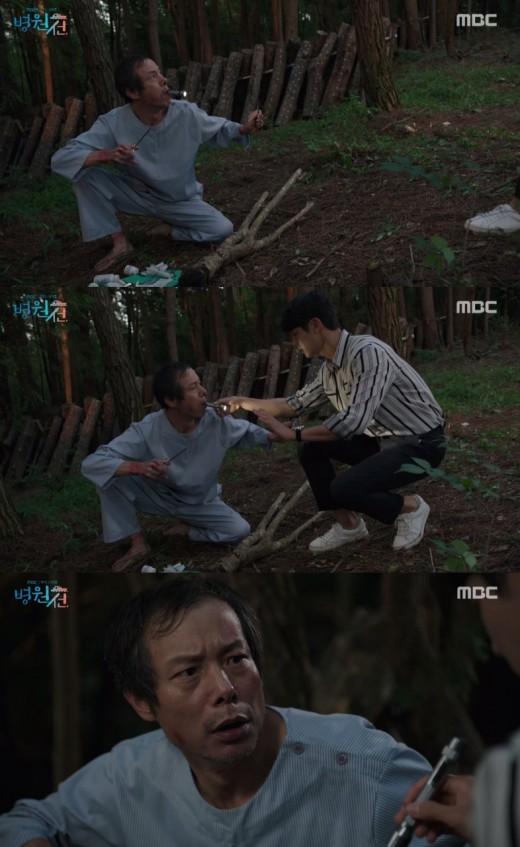 '병원선' 강민혁, 하지원의 길을 걷다... 환자 위해 몸 던져_이미지
