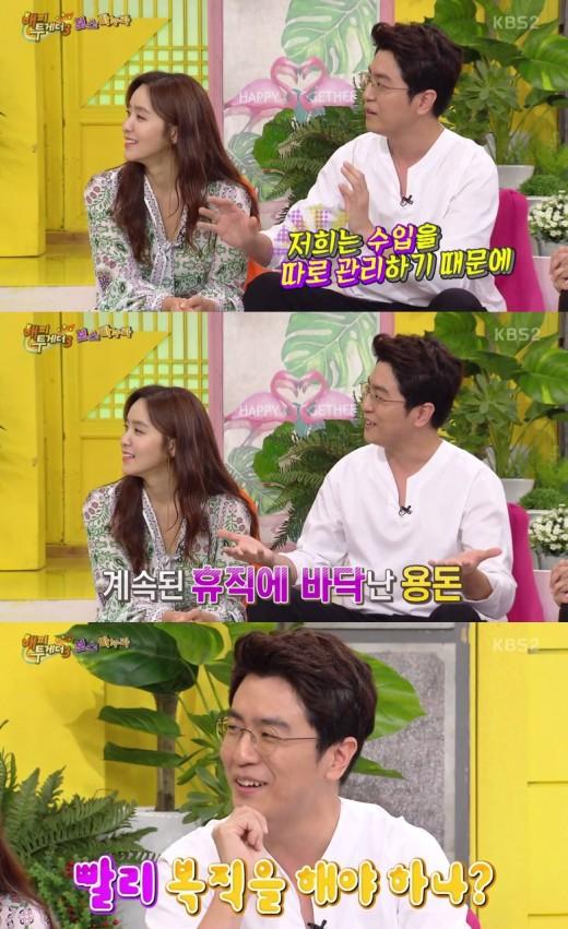 '해투' 최동석♥박지윤, 육아휴직에서 수입관리까지 다밝혔다_이미지