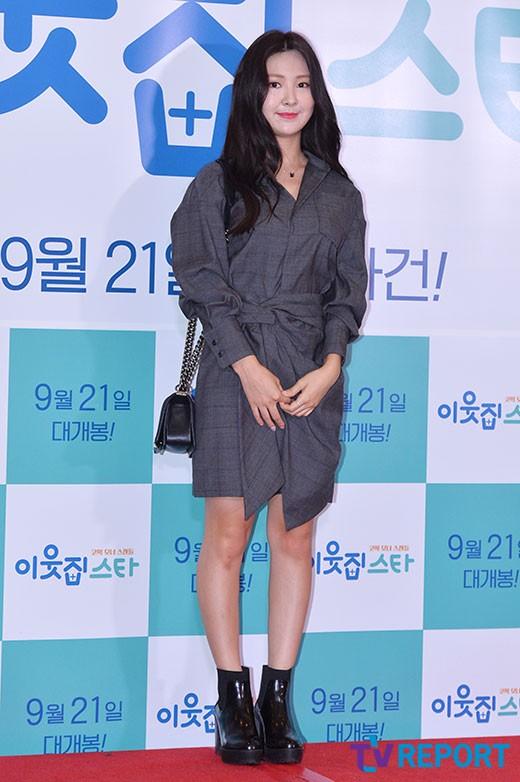 이영유-진지희-김새론-김유정