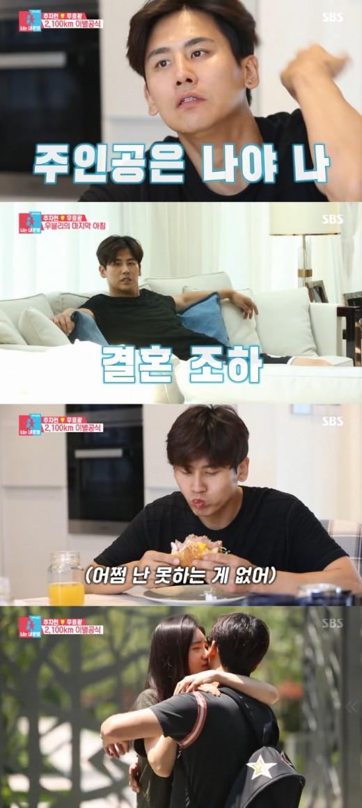 우블리, 분당댁…국경초월 ♥에 한국 팬도 덤으로_이미지3