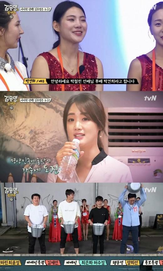 '김무명' 박건희·채유리·이지숙, 이 배우들을 지켜봐주세요_이미지