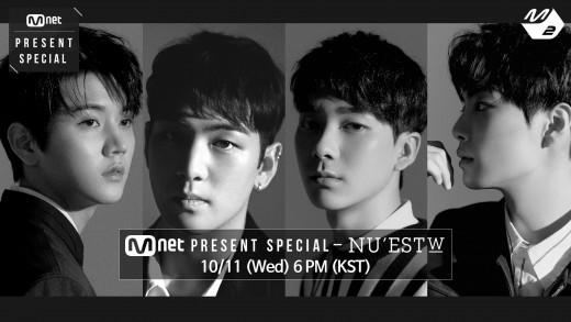 뉴이스트W, 오늘(11일) 오후 6시 Mnet 프레젠트 스페셜서 무대 최초 공개