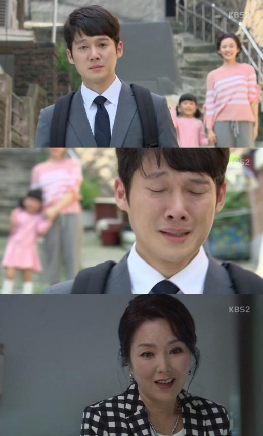 '내남자의비밀' 송창의, 눈물로 강세정 떠났다_이미지