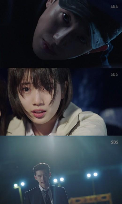'당잠사' 이종석, 수지 구하고 살인마 강기영 체포_이미지